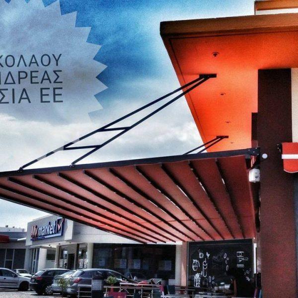 res_ΠΕΡΓΚΟΛΕΣ (10)