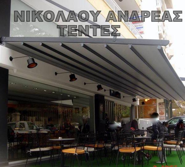 res_ΠΕΡΓΚΟΛΕΣ (2)
