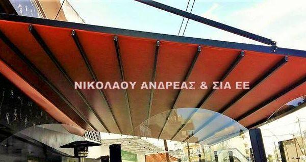 res_ΠΕΡΓΚΟΛΕΣ (9)